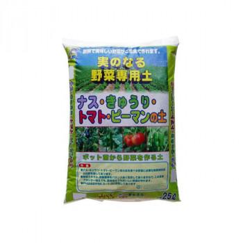 7-8 あかぎ園芸 実のなる野菜専用土 25L 3袋