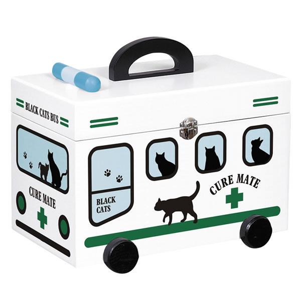 Black Cats Box 救急箱 G-2359N