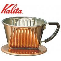 Kalita(カリタ) 銅製コーヒードリッパー 101-CU 04005