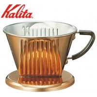 Kalita(カリタ) 銅製コーヒードリッパー 102-CU 05009
