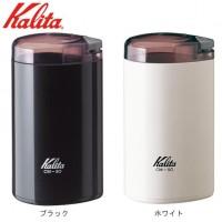Kalita(カリタ) 電動コーヒーミル CM-50 ブラック・43017