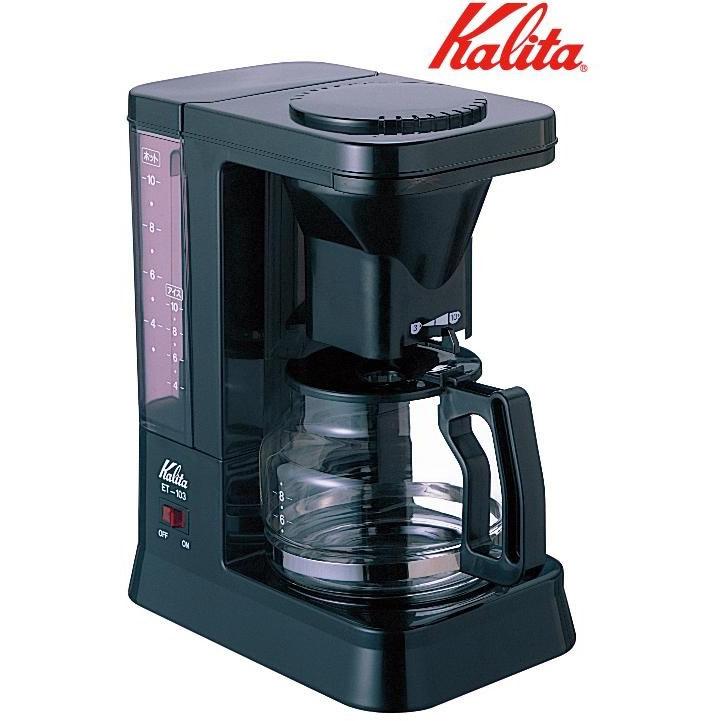 Kalita(カリタ) 業務用コーヒーマシン ET-103 62007
