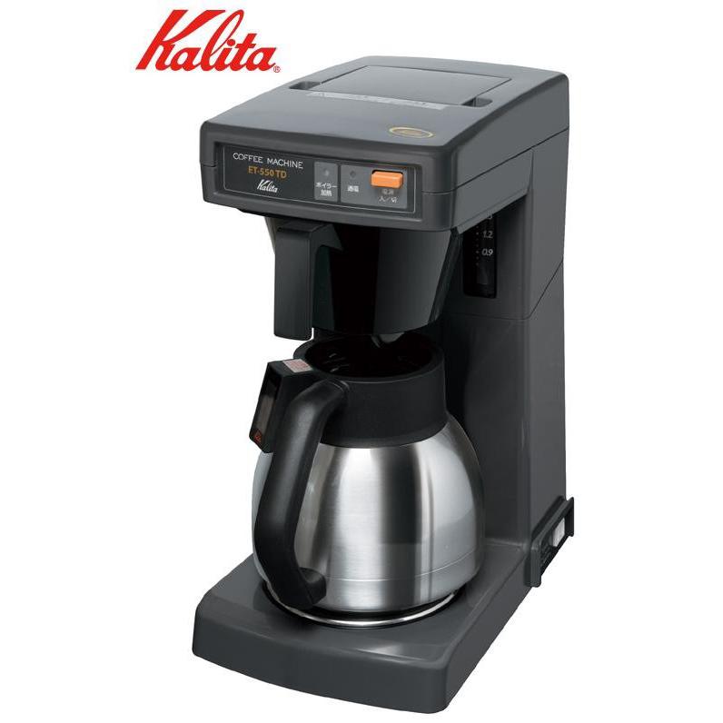 Kalita(カリタ) 業務用コーヒーマシン ET-550TD 62149
